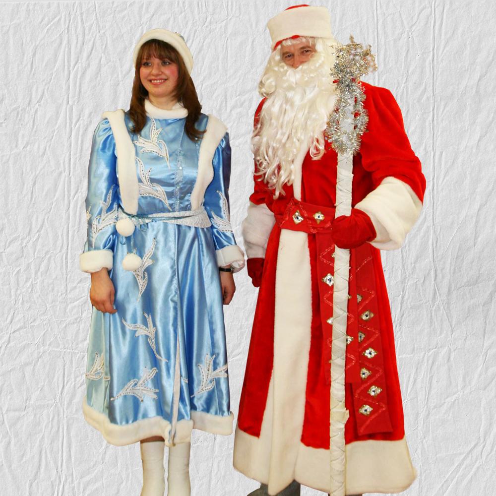 Сколько Стоит Костюм Деда Мороза